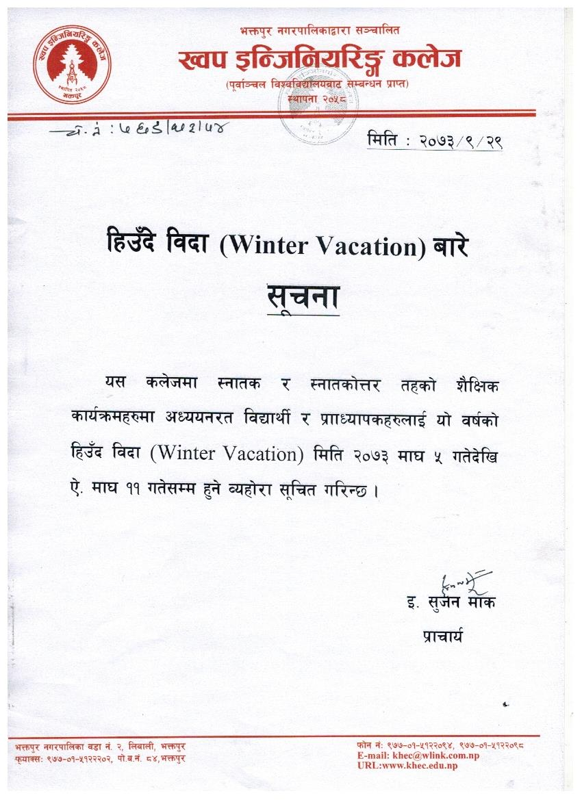 Notice for Winter Vacation 2073